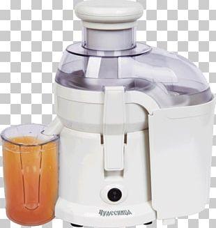 Juicer Blender Food Processor Price PNG