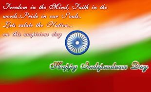 Indian Independence Day Quotation August 15 Wish PNG