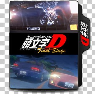 New Initial D The Movie Legend 2: Racer Shuichi Shigeno