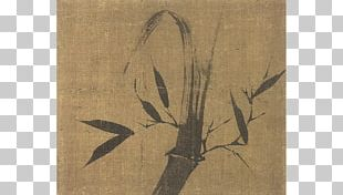 Still Life Bamboo Painting Chinese Painting Ink Wash Painting PNG