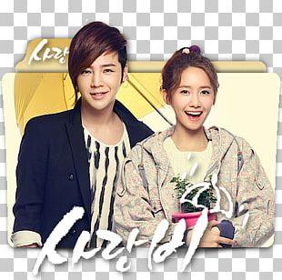 Im Yoon-ah Tiffany Love Rain Korean Drama PNG