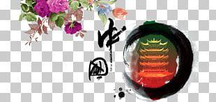 China Art Ink Brush Ink Wash Painting PNG