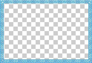 Board Game Square Area Angle Chessboard PNG