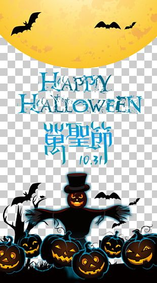 Halloween Poster Template PNG