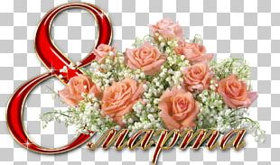 Ansichtkaart March 8 International Women's Day Holiday Birthday PNG