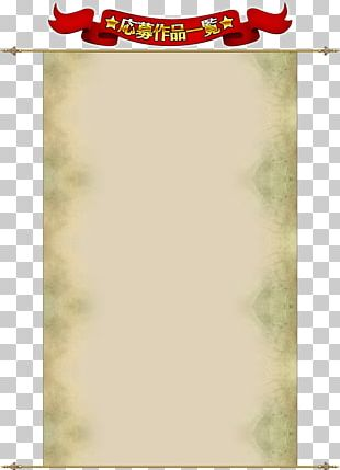 Logres Of Swords And Sorcery: Goddess Of Ancient Aiming Stairway To Heaven Frames PNG