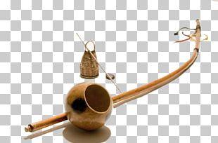 Musical Instruments Berimbau String Instruments Bobre PNG