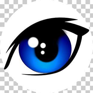Cat's Eye PNG