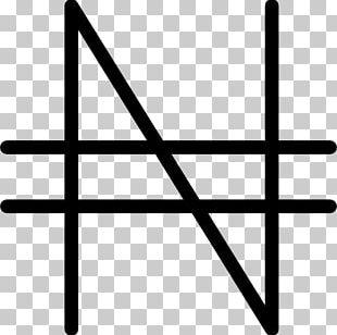 Nigerian Naira Currency Symbol Indian Rupee PNG