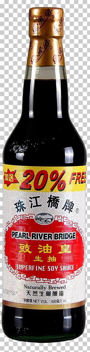 Liqueur Glass Bottle 生抽 Soy Sauce PNG