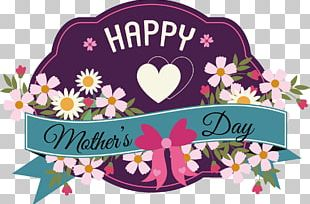 Mother's Day Parents' Day PNG