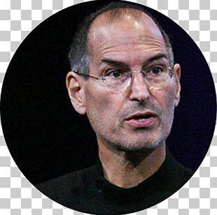 Steve Jobs Theatre Apple Campus MailOnline PNG