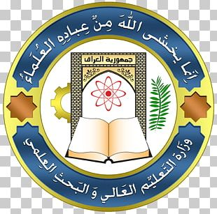 University Of Kirkuk Ministry Of Higher Education And Scientific Research PNG