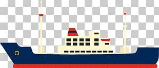Ship Cartoon Adobe Illustrator PNG