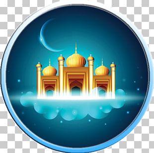 Eid Al-Fitr Ramadan Eid Mubarak Mosque Eid Al-Adha PNG