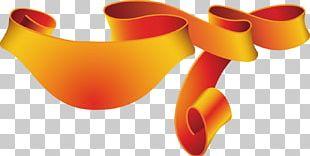 Ribbon Banner PNG