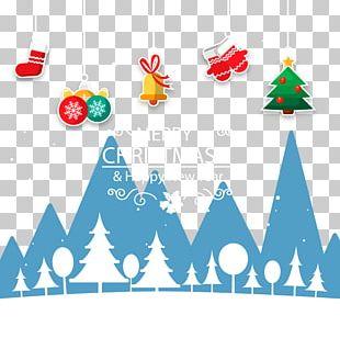 Christmas Ornament Wish Christmas Card PNG