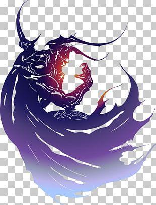Final Fantasy IV Dissidia Final Fantasy Dissidia 012 Final Fantasy Final Fantasy VI PNG