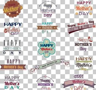 Mother's Day Birthday Greeting Card PNG