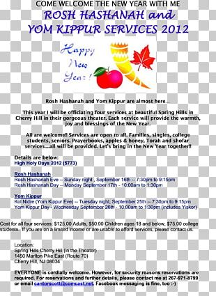Line Rosh Hashanah Font PNG