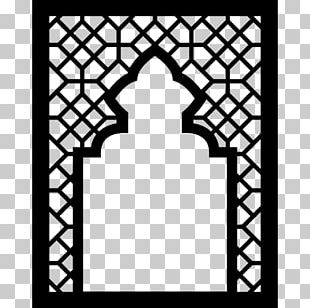 Mosque Islam PNG