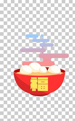Tangyuan Northern And Southern China Lantern Festival Chinese New Year Traditional Chinese Holidays PNG