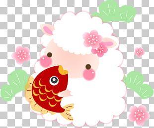 Floral Design Desktop Pink M PNG