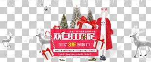 Christmas Poster New Year's Day PNG