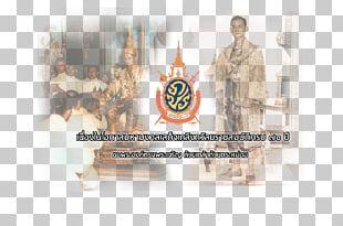 Stock Photography Logo Coronation Font PNG