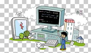 Computer Software Software Engineering Computer Engineering PNG