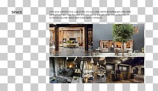Interior Design Services Brand Industry PNG
