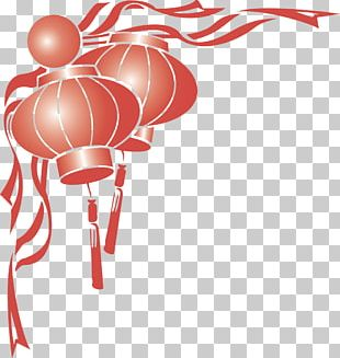 Chinese New Year New Year's Day Christmas PNG