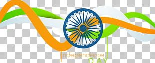 Indian Independence Day August 15 Birthday Cake PNG