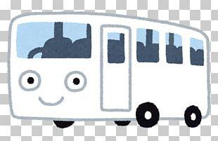 Shuttle Bus Service Yellow Motor Vehicle Transit Bus PNG