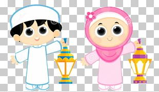Ramadan Islam Muslim Child PNG