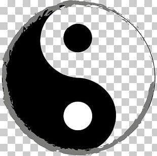 Yin And Yang Taoism Symbol Pangu Chinese Folk Religion PNG