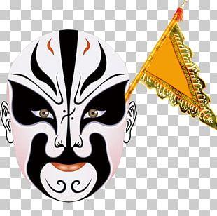 Peking Opera Mask Chinese Opera PNG