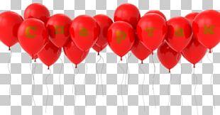 Balloon Stock Photography Gift Birthday PNG