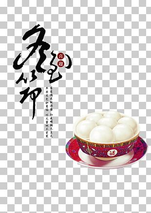 Dongzhi Festival Lidong Tangyuan Traditional Chinese Holidays PNG