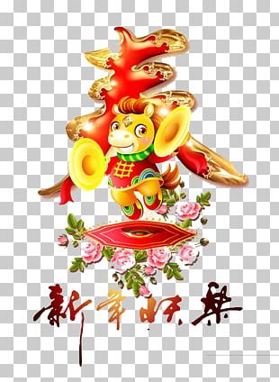 Chinese New Year Papercutting Poster PNG