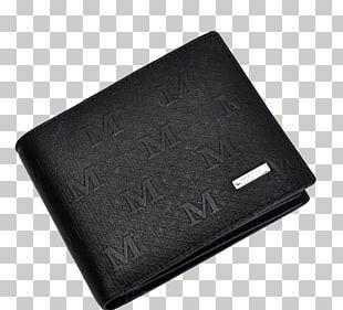 Black Square Wallet PNG