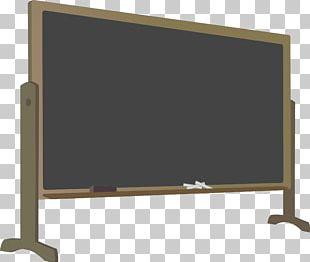 Blackboard Slate PNG