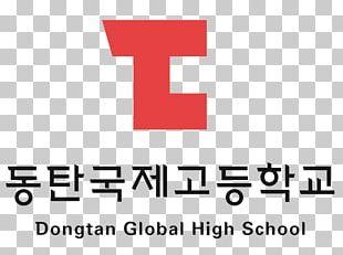Dongtan Global High School Logo Busan International High School 国際高等学校 Brand PNG