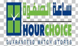 Hour Choice | ساعة الصفوة Brand Online Shopping Logo PNG