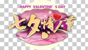 Valentine's Day Qixi Festival Poster Mid-Autumn Festival PNG