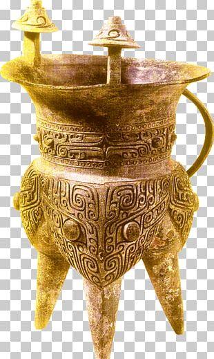 Brass Artifact Material Bronze PNG