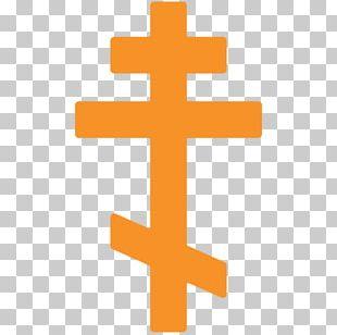 Russian Orthodox Church Calvary Russian Orthodox Cross Eastern Orthodox Church Christian Cross PNG