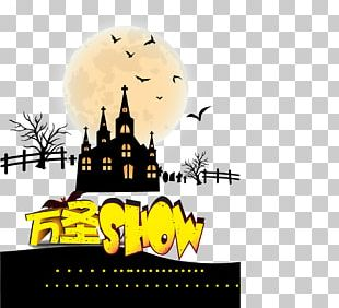 Halloween Poster Illustration PNG