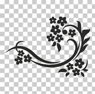 Arabesque Floral Design Art Drawing PNG
