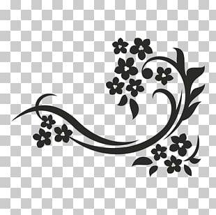 Arabesque Floral Design Art Drawing PNG